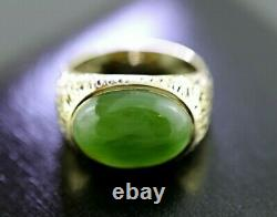 Vintage Men's Natural Jade 14K Gold Nugget Ring Sz. 9.5